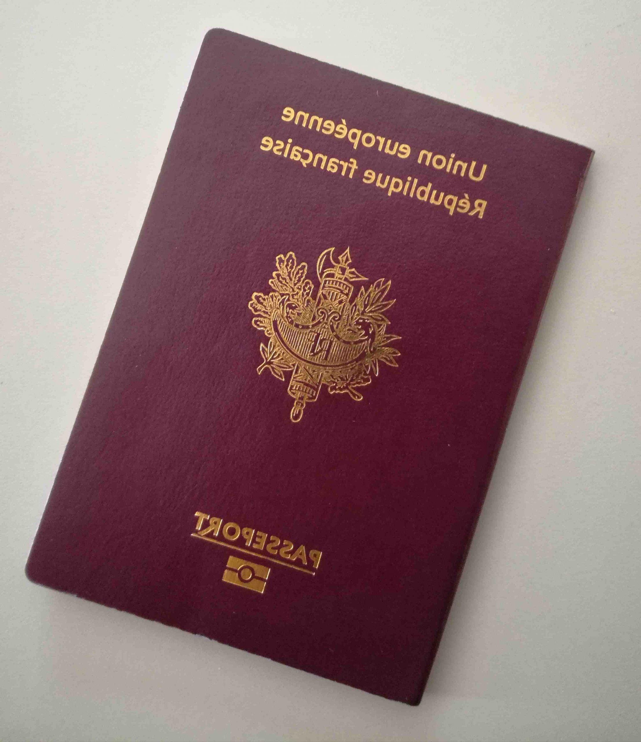 Puis-je avoir mon passeport dans n'importe quelle mairie?